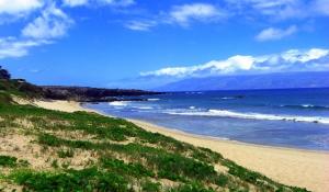 Eines der Stränge auf Maui